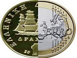 draxmi-euro2