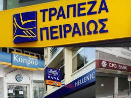 ΕΞΑΓΟΡΑ ΥΠΟΚΑΤΑΣΤΗΜΑΤΩΝ