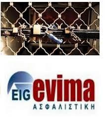EVIMA