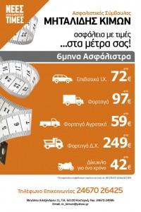 999-51 auto (4)